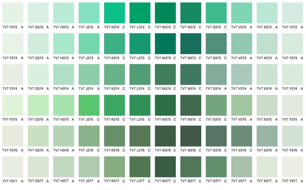 Зеленые цвета 2