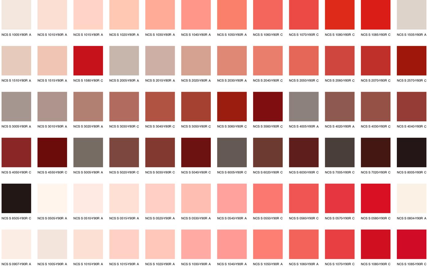 Красные цвета 2
