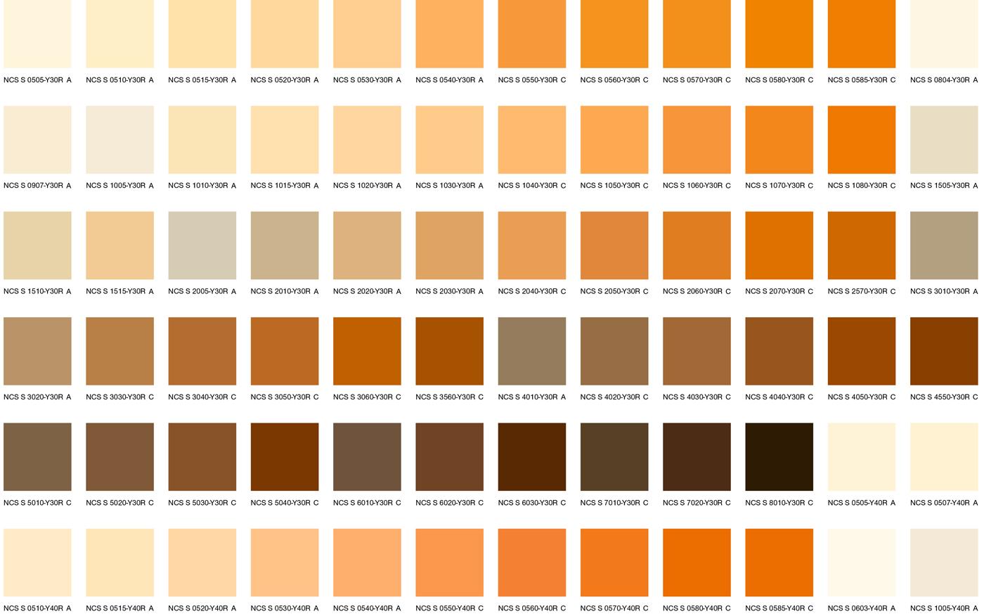 Оранжевые цвета 1