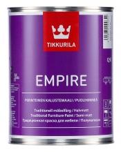 Универсальная эмаль Empire 0,9 л A